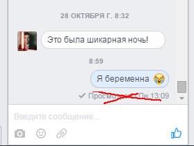 Разработка сайтов Хмельницкий