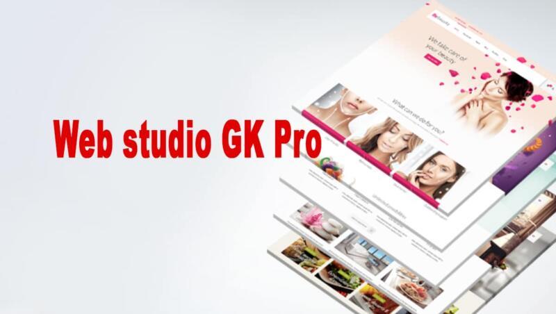 Web studio GK Pro