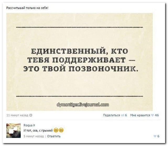Зробити сайт Хмельницький