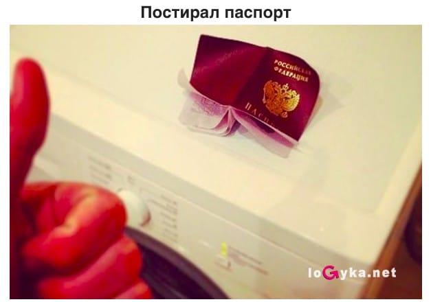 """12 ФОТО КОГДА ЛЮДИ ПРОСТО """"ЗАБЫЛИ"""""""