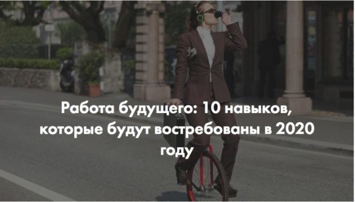 Работа будущего. Разработка сайтов в Киеве, Хмельницком, Виннице