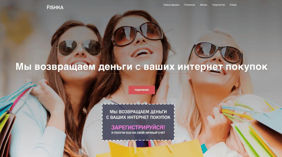snimok-ekrana-2016-09-24-v-15-53-44