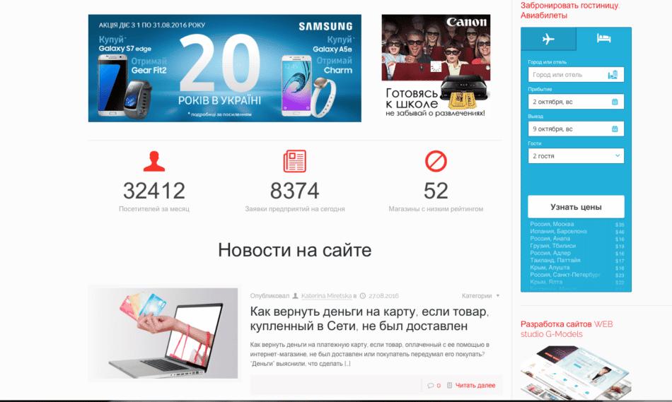 snimok-ekrana-2016-09-25-v-3-36-43