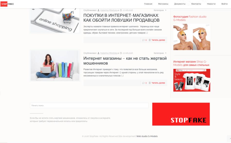snimok-ekrana-2016-09-25-v-3-36-56