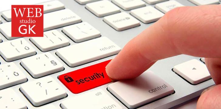 Безопасность сайта и как выйти из «бана» Google