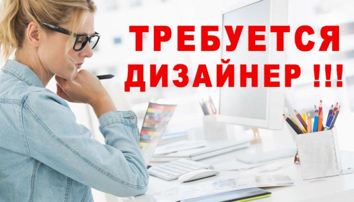 интернет-маркетинг агенство