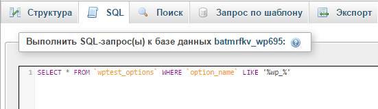 Разработка сайтов Хмельницкий Web studio GK