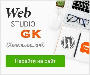 Фирма продвижение сайтов gsa search engine ranker discount