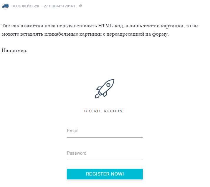Создать сайт Хмельницкий