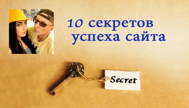 Сделать сайт Киев
