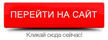 Разработка сайта Хмельницкий