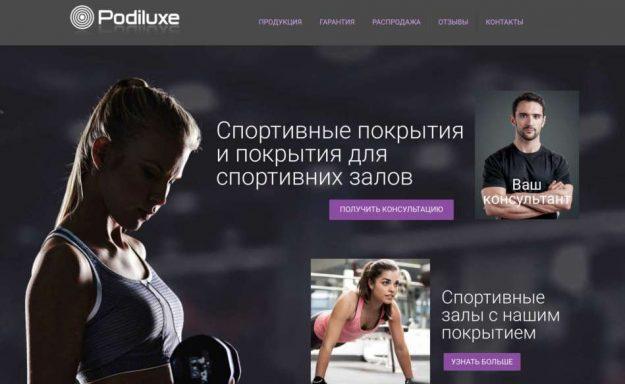 Создание разработка сайтов Хмельницкий .СЕО-оптимизация.Реклама