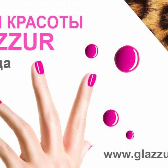интернет-маркетинг Хмельницкий