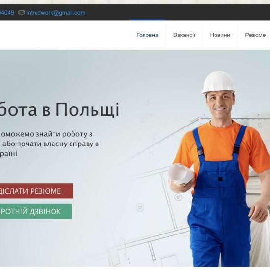 интернет-маркетинг Хмельницкий 26