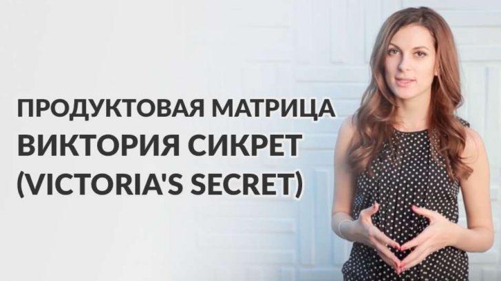 интернет-маркетинг Хмельницкий 23