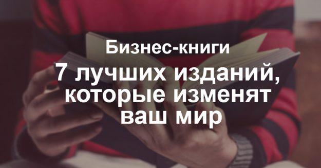 Интернет маркетинг студия Хмельницкий