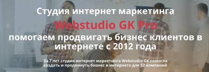 Разработка эффективных сайтов Хмельницкий