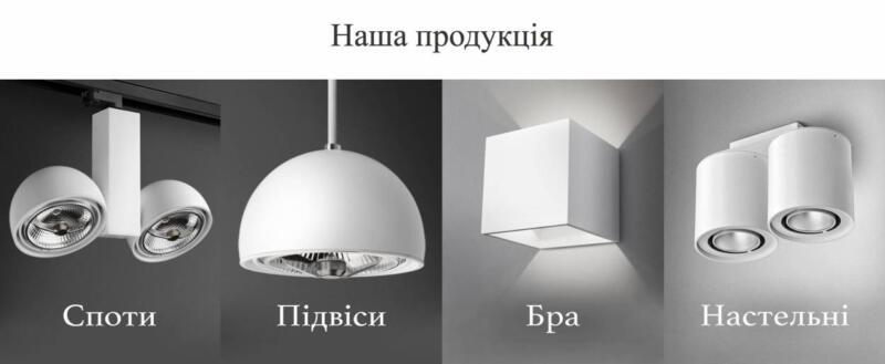 """Магазин света """"Естетика світла"""""""