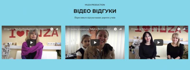 """""""Muza Production"""" Академия искусств Натальи Валевской"""