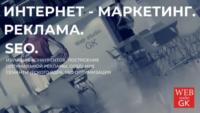 Создание сайтов Хмельницкий