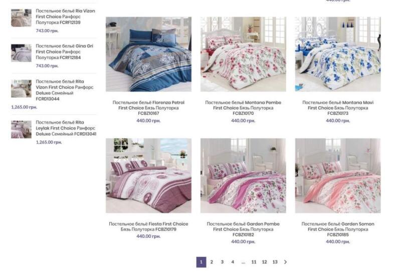 Три подушки - интернет магазин постельного белья