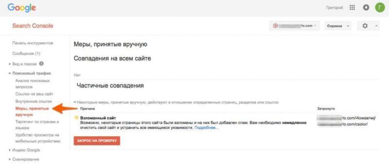 Создание сайта в Хмельницком