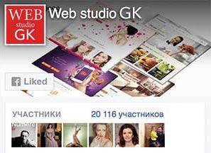 Создание и продвижение сайтов Хмельницкий