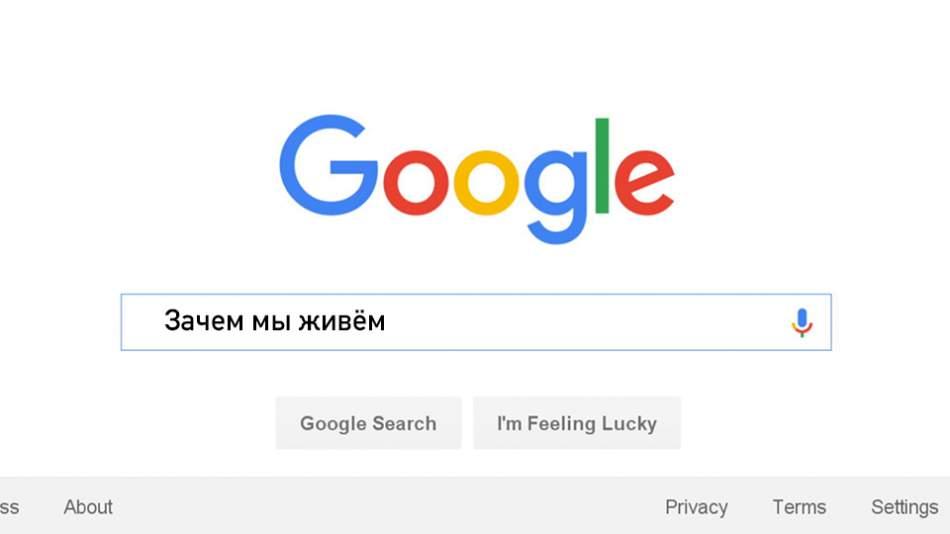 Топ запросов украинцев в Google в 2017-м
