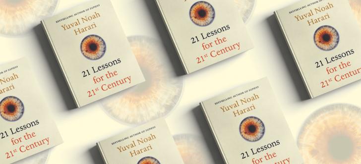 Юваль Ной Харари: «Умные алгоритмы научатся точно предсказывать нашу жизнь»