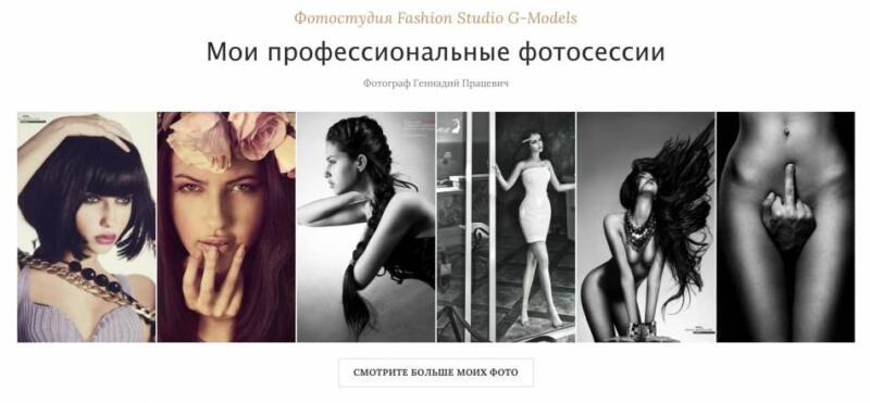 Катерина Мирецкая. Мои фотосессии.