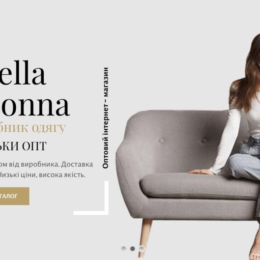 Интернет магазин женской одежды Белла Донна