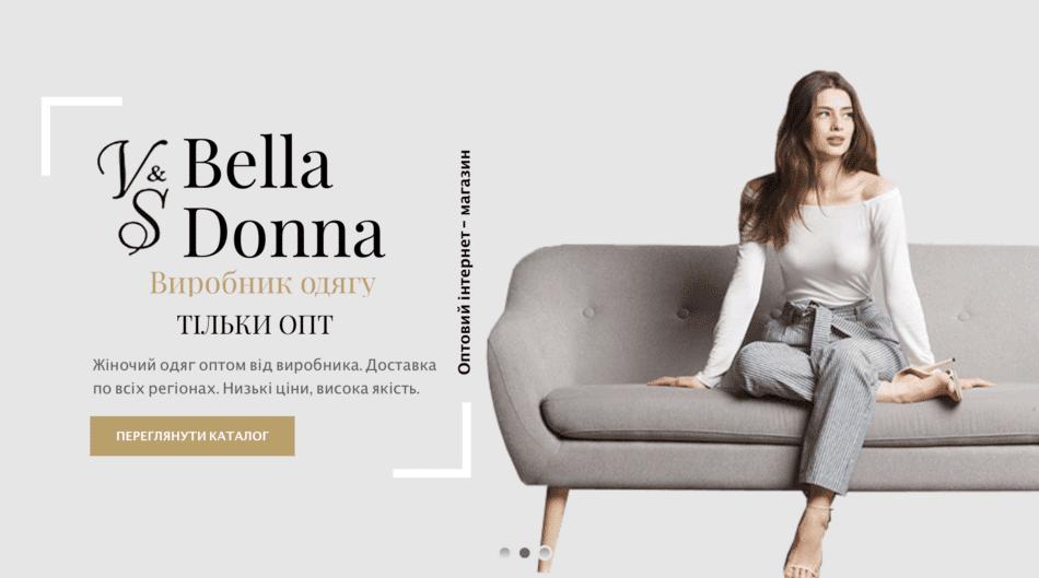 bf1a60cd897d Женская одежда оптом V&S Bella Donna | Web studio GK Pro Хмельницкий