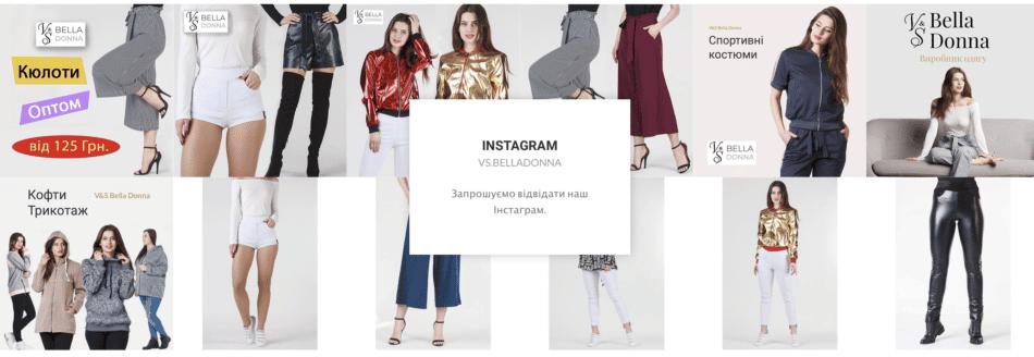 Инстаграм женская одежда