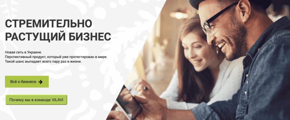 Новая сеть Украина