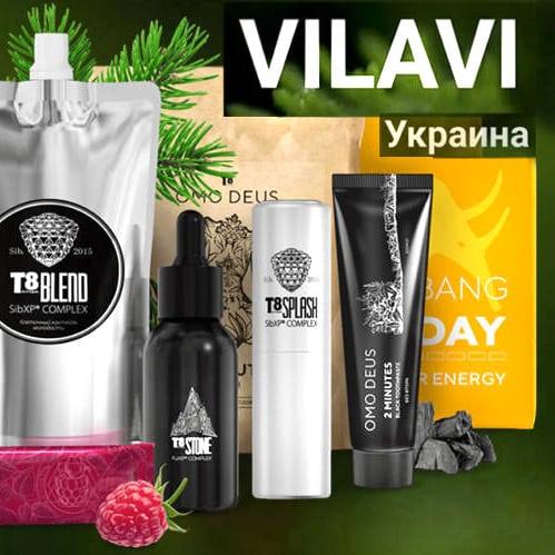Vilavi Украина 8