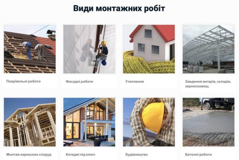 Монтажные работы Хмельницкий 4