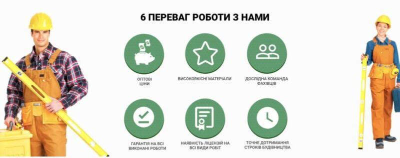 Монтажные работы Хмельницкий 7