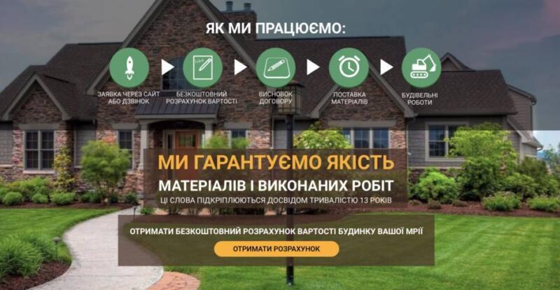 Монтажные работы Хмельницкий 8
