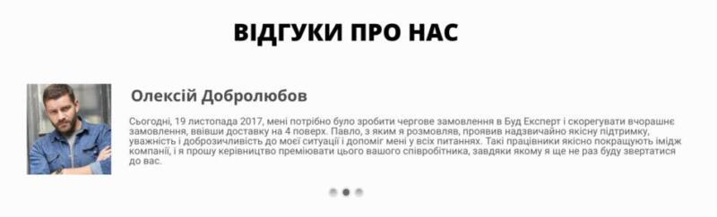 Монтажные работы Хмельницкий 14