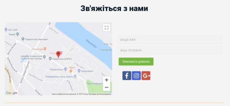 Монтажные работы Хмельницкий 13