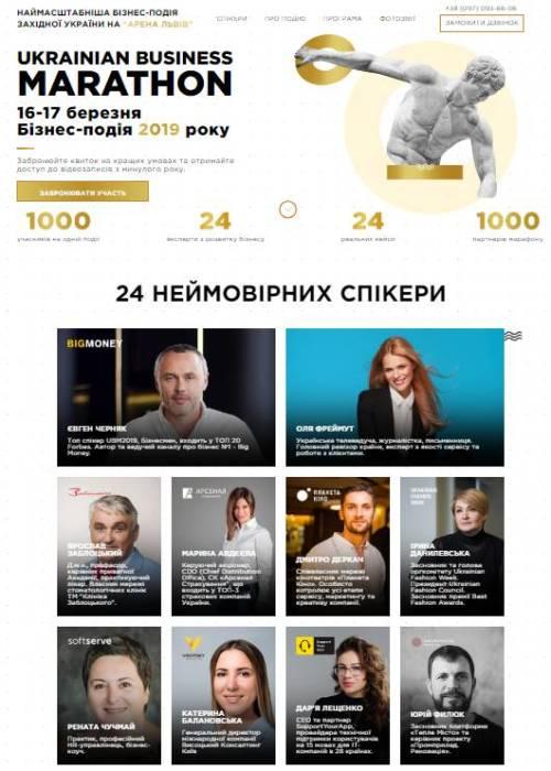 Евгений Черняк 4