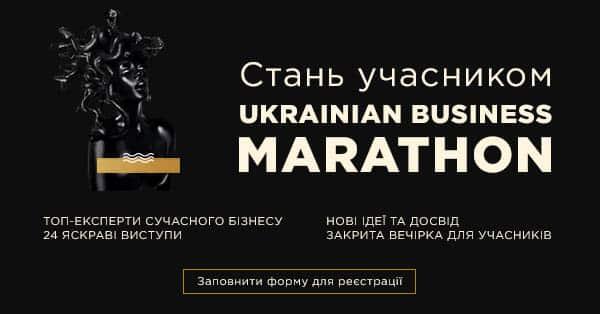 Евгений Черняк 15