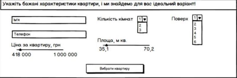 ГрандДом 4