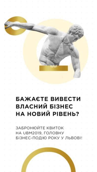 Евгений Черняк 25