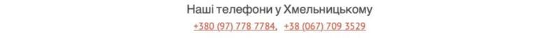 Сайт дзюдо Хмельницкий 8