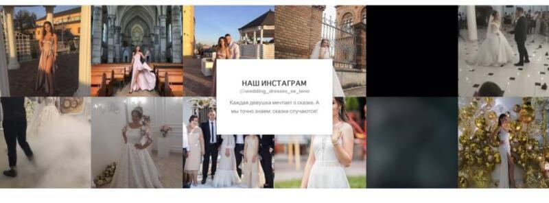 Свадебные платья Сторожинец Selena 2