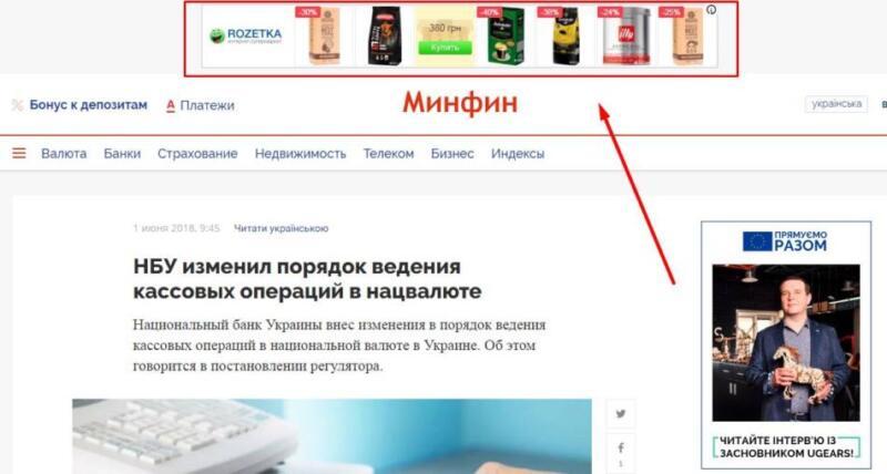 динамический ремаркетинг для интернет-магазина