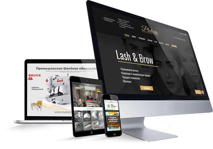 Разработка и создание сайтов Хмельницкий 1