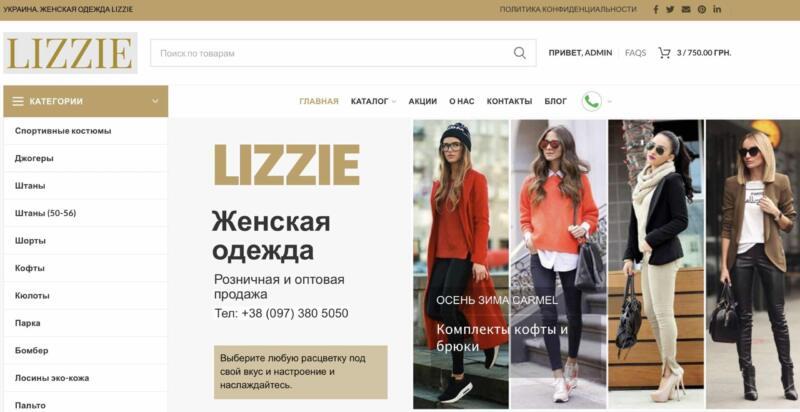 Lizzi 1