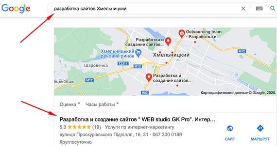 seo optimizacziya sajta hmelniczkij 31